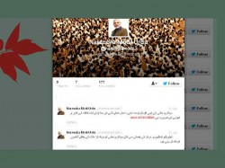 Now Narendra Modi Tweets Also In Urdu