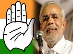 Why Congress Keeping Safe Distance From Narendra Modi