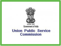 Upsc Will Asked Odd Questions To Candidate