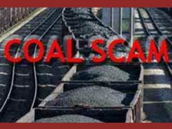 Important Files Of Coal Block Allocation Missing From Ministry