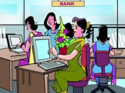 Women S Bank 25 Branches Will Opened By End Of Current Fiscal Year
