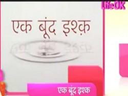 Ek Boond Ishq Gets Savitri Time Slot