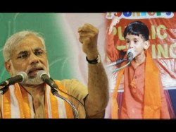 There Is Chhota Narendra Modi Ahmedabad S Maninagar