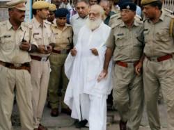Jodhpur Court Send Asaram Bapu Judicial Custody Jail