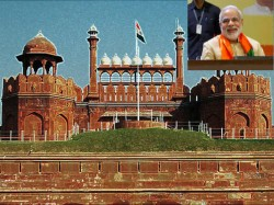 Independence Day Interesting Fact About Red Fort