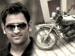 Mahendra Singh Dhoni First Bike Picture