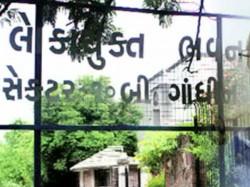 Gujarat Lokayukta Govt Have Selected 3 New Names Sent To Governor