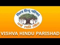 Vhp S Panch Kosi Parikrama Starts Today Up On High Alert