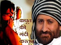 Asaram Son Narayan Sai Accused Of Molestation Forcing Woman To Marry