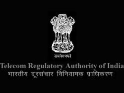 Implement Number Portability Across The Country In Six Months Trai