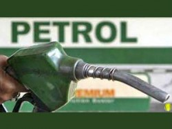 Petrol Prices May Fallen By 30 September