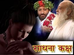 How Asaram Bapu And Son Narayan Sai Use Girls In Ashrams