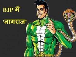 Comic Book Writer Hanif Azhar To Join Bjp