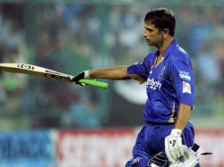The Farewell Was Very Special At Kotla Rahul Dravid