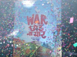 War Chod Na Yaar Is Totally Worst Film Said Audience On Onendia