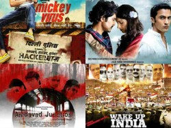 Box Office Offers Potpourri Small Films This Friday