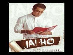 Salman Khan Jai Ho First Look Out
