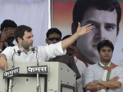 Rahul Gandhi Is Still Young Bundelkhand Getting Old