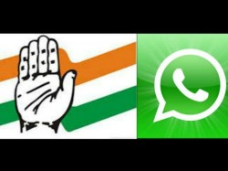 Dirty Picture Of Congress Leader Uploaded On Internet