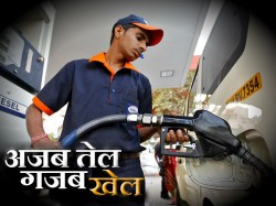 How Not Get Cheated At Fuel Pump