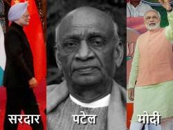 Political Connection Narendra Modi Manmohan Singh Sardar Patel