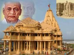 Somnath Temple Symbol Sardar Patel Solid Pledge