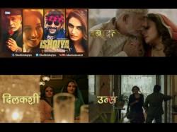 Dedh Ishqiya Trailer Romance Crime Sensual Madhuri Dixit Fan Excited