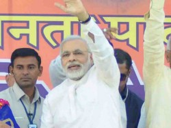 Narendra Modi Addressing Public Meeting Mandsaur Mp