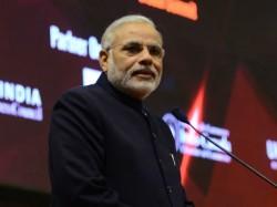 Narendra Modi Inaugurates Tcs Garima Park Gandhinagar