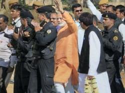 Ib Issue Alert For Narendra Modi Rally