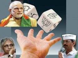As Polling Nears Satta Bazaar Gears Up