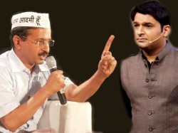 Want Invite Arvind Kejriwal On My Show Kapil Sharma