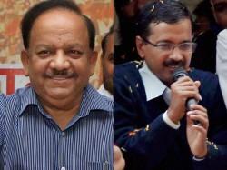 Harsh Vardhan Hits Back Sends 14 Questions To Arvind Kejriwal