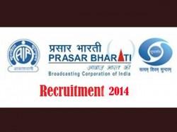I B Ministry Initiates Steps Set Up Prasar Bharati Recruitme