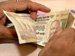Epfo To Decide Interest On Deposits For Fy14 On January