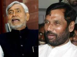 Ram Vilas Paswan Lalu Yadav Preparing To Split In Bihar