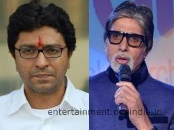 Amitabh Bachchan Raj Thackeray Abu Azmi North Indians Insulted