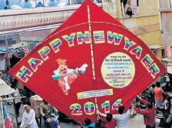 Muslim Traders Ahmedabad Made 20ft Big Kite Wishing Modi
