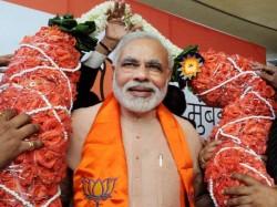 Narendra Modi Will Address Rally Maharashtra Today