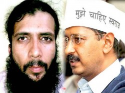 Im Planning To Kidnap Kejriwal To Barter For Bhatkal Sources