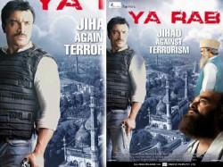Ajaz Khan S Ya Rab Film That Declares Jihad Against Terroris