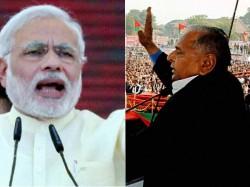 Mistakes Of Mulayam Singh While Slamming Narendra Modi