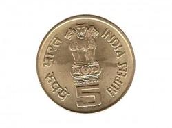 Black Marketing Coins On Peak India
