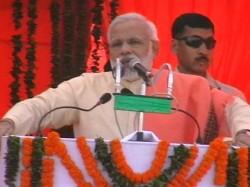 Narendra Modi Addressing Jana Chetana Sabha At Kolkata