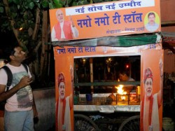 Narendra Modi To Interact With Tea Vendors On February