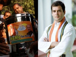 Narendra Modis Tea Vs Rahul Gandhis Milk In Gorakhpur