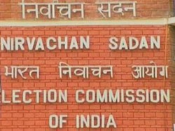 Election Commission May Go For Six Phase Poll In April May