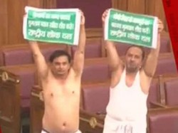 Two Mla Removed Their Clothes Uttar Pradesh Assembly