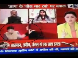 Watch Aap Member Tina Sharma Slapping Party Spokesman Live On Tv