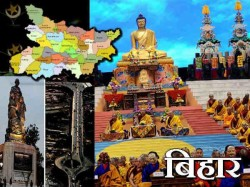 Proud Facts That You Should Know About Bihar